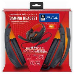 BIC(プライベートブランド) PS4用ゲーミングヘッドセット Red [BKS-4P269] 【ビックカメラグループオリジナル】