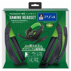 PS4用ゲーミングヘッドセット Green [BKS-4P270]