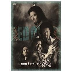 劇団EXILE W-IMPACT レッドクリフ-戦- 【DVD】   [DVD]