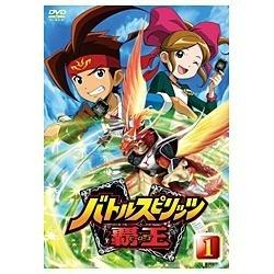 バトルスピリッツ 覇王(ヒーローズ) Vol.1 【DVD】 [DVD]