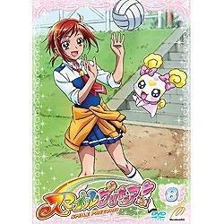 スマイルプリキュア!  Vol.8 DVD