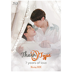 TharnType2 -7Years of Love- 初回生産限定版 Blu-ray BOX