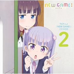 TVアニメ「NEW GAME!」ドラマCD 2 CD