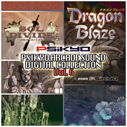 ゲームミュージック / 彩京 ARCADE SOUND DIGITAL COLLECTION6 CD