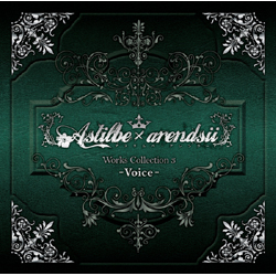 Astilbe×arendsii / Works Collection 3-voice- CD