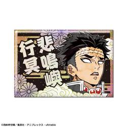 鬼滅の刃 ホログラム缶バッジ Ver.2 デザイン06(悲鳴嶼行冥)