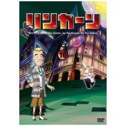 リンカーンDVD 16 【DVD】