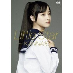 Little Star 〜KANNA15〜