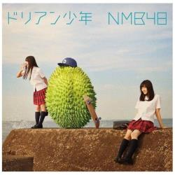 NMB48 / 12thシングル 「ドリアン少年」 通常盤 TYPE-B DVD付 CD
