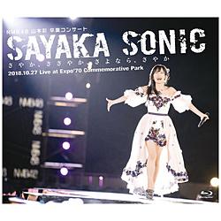 NMB48 / 山本彩卒業コンサート「SAYAKA SONIC」 BD