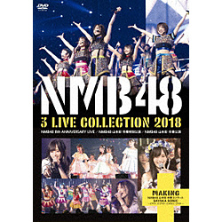 NMB48 / NMB48 3 LIVE COLLECTION 2018 DVD