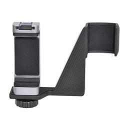 GLIDER dji Osmo Pocket用スマホホルダーセット[GLD3426MJ66]