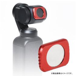 GLIDER Osmo Pocket用CPLフィルター [GLD3457MJ69]