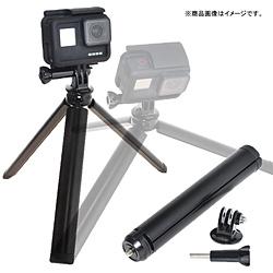 GLIDER アクションカメラ用三脚(1/4インチネジ) [GLD3495MJ73]