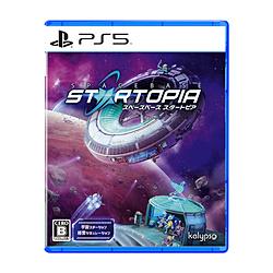 スペースベース スタートピア 【PS5ゲームソフト】