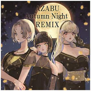 【特典対象】 電音部-港白金女学院-/ 電音部 AZABU Autumn Night REMIX ◆ソフマップ・アニメガ特典「缶バッチ(56mm)」