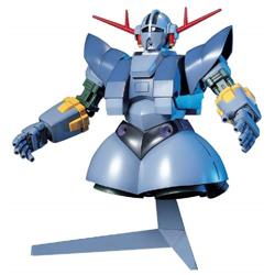 HGUC 1/144 MSN-02 ジオング【機動戦士ガンダム】