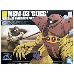 HGUC 1/144 MSM-03 ゴッグ【機動戦士ガンダム】