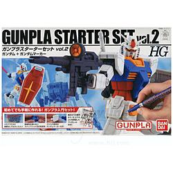 HG 1/144 ガンプラスターターセット vol.2(ガンダム+ガンダムマーカー)