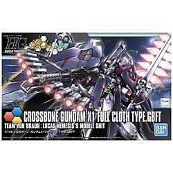 HGBF 1/144 クロスボーン・ガンダムX1フルクロス TYPE.GBFT【機動戦士クロスボーン・ガンダム】