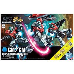 HGBF 1/144 GM/GM【ガンダムビルドファイターズ】