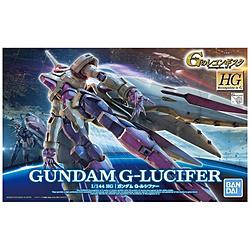 HG 1/144 ガンダム G-ルシファー【ガンダム Gのレコンギスタ】