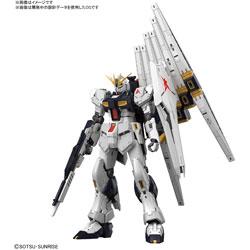 【クリックで詳細表示】【08月発売予定】 RG 1/144 νガンダム(機動戦士ガンダム 逆襲のシャア)