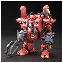 HG 1/144 モビルワーカーMW-01 01式後期型(マッシュ機)【機動戦士ガンダム THE ORIGIN】