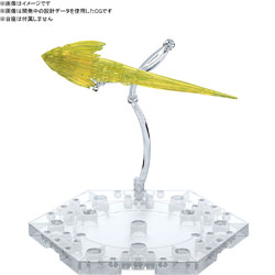 Figure-rise Effect ジェットエフェクト(クリアイエロー)