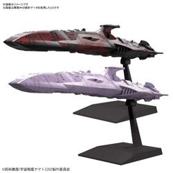 メカコレクション 宇宙戦艦ヤマト2202 愛の戦士たち ゼルグート級一等航宙戦闘艦セット