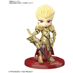 ぷちりっつ Fate/Grand Order アーチャー/ギルガメッシュ