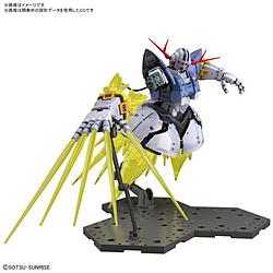 RG 1/144 機動戦士ガンダム ラストシューティング ジオングエフェクトセット【機動戦士ガンダム】