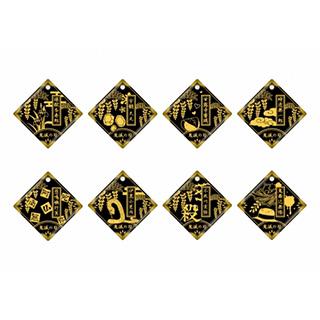 【店頭併売品】 鬼滅の刃 トレーディング キャラモチーフキーホルダー vol.2