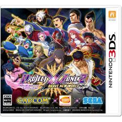 〔中古〕 PROJECT X ZONE2 BRAVE NEW WORLD【3DS】