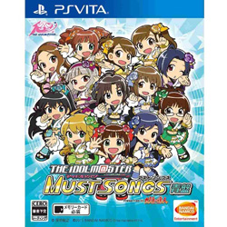【在庫限り】 アイドルマスター マストソングス 青盤 【PS Vitaゲームソフト】