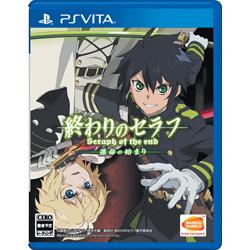 【在庫限り】 終わりのセラフ 運命の始まり 【PS Vitaゲームソフト】
