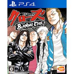 クローズ BURNING EDGE【PS4ゲームソフト】   [PS4]