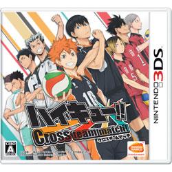 ハイキュー!! Cross team match! 通常版【3DSゲームソフト】   [ニンテンドー3DS]