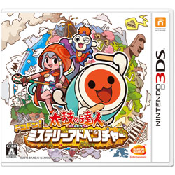 [Used] Taiko Drum Master Dokodon! Mystery Adventure [3DS]