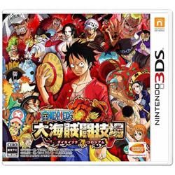 【在庫限り】 ONE PIECE 大海賊闘技場 【3DSゲームソフト】