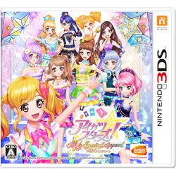 アイカツスターズ!Myスペシャルアピール【3DSゲームソフト】   [ニンテンドー3DS]