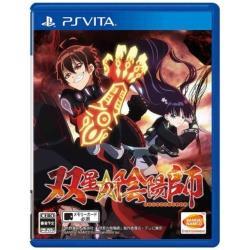 【在庫限り】 双星の陰陽師 【PS Vitaゲームソフト】