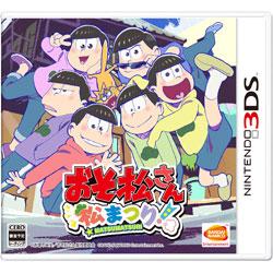 〔中古品〕 おそ松さん 松まつり! 【3DS】