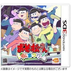 [使用] Osomatsu的松树节!初回限定闪亮罐批6松树节设置♪[3DS]