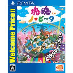 塊魂 ノ・ビ〜タ Welcome Price!!【PS Vitaゲームソフト】   [PSVita]