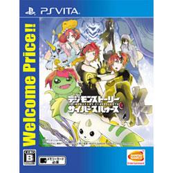 【在庫限り】 デジモンストーリー サイバースルゥース Welcome Price!! 【PS Vitaゲームソフト】