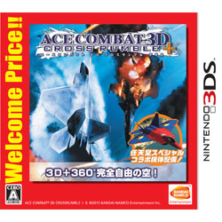 〔中古品〕エースコンバット 3D クロスランブル + Welcome Price!!【3DSゲームソフト】   [ニンテンドー3DS]