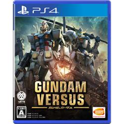〔中古品〕GUNDAM VERSUS【PS4ゲームソフト】    [PS4]