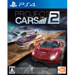 【店頭併売品】 Project CARS 2 (プロジェクトカーズ2) 【PS4ゲームソフト】