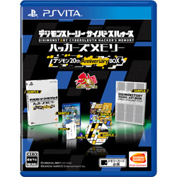 """[Used] Digimon Story cyber Sul © over the scan hacker's memory First Press Limited Edition """"Digimon 20th Anniversary BOX"""" [PSVita]"""